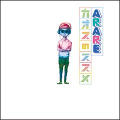ARAREのレンタル限定盤『カオスのススメ』が本日より解禁!