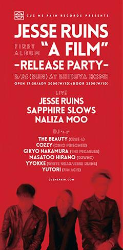 4/17 ファースト・アルバムをリリースする新世代のアーティストJesse Ruins。遂にトレイラーが公開!!