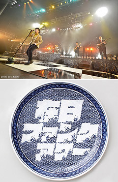 タワーレコードのNO MUSIC, NO LIFE? ポスターに、『はじめての在日ファンク・アワー LIVE in SHIBUYA』を5/2にリリースする在日ファンクが登場!
