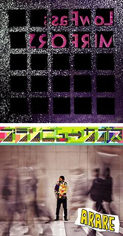 tvk「Mutoma」5月度ビデオクリップダービーにPヴァインから2タイトル・エントリー!