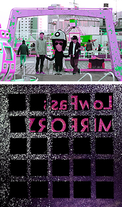 5/2にリリースされた新作アルバム『Mirrorz』が好評のLowPass。今日5/10は池袋Knotでリリースパーティー!!