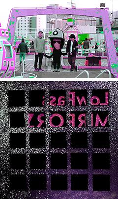 6/1渋谷o-nestにて行われるLowPassのワンマンイベント「Garbage in the Mirrorz」のメールでの予約受付開始!!