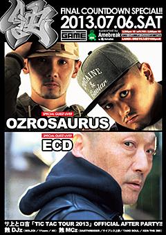 7月6日に行われる人気のパーティー蝕にOZROSAURUSと共にECDが出演決定!!