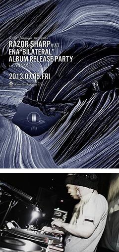 4月に傑作アルバム『BILATERAL』をリリースしたENA。7/5は名古屋にてリリパ開催!!!