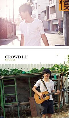 【本日発売!】台湾で国民的人気のシンガーソングライター、クラウド・ルー日本デビュー盤!カクバリ社長からも推薦コメントいただいております!