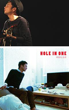 奇妙礼太郎「HOLE IN ONE」店頭・オンライン発売記念アコスティックライブ@タワレコ渋谷B1、7月9日(火)21:30出演決定!
