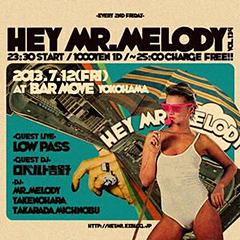 最新アルバム『Mirrorz』が大好評のLowPass、7月のライブスケジュール!