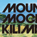 MOUNTAIN MOCHA KILIMANJARO「Mountain Mocha Kilimanjaro」