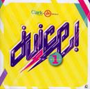 V.A.「Juice! Vol. 1」