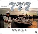 クレイジーケンバンド「777」