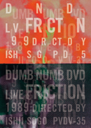 FRICTION「DUMB NUMB DVD」