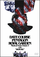 "DATE COURSE PENTAGON ROYAL GARDEN「MUSICAL FROM CHAOS 3 DVD ""hoa-ky""」"