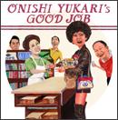 ONISHI YUKARI「大西ユカリのエエ仕事」