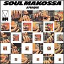 AFRIQUE「Soul Makossa」