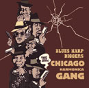 V.A.「Blues Harp Diggers ~ Chicago Harmonica Gang」