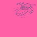 赤犬「ばかのハコ船」