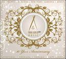 V.A.「Nikki Beach Music 10 Years Anniversary」