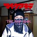 マイクアキラ「THE RAP IDOL」