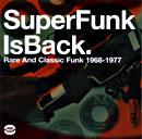 V.A.「Super Funk 5」