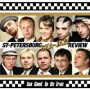 ST-PETERSBURG SKA-JAZZ REVIEW「Too Good To Be True」