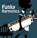 V.A.「Blues Harp Diggers ~ Funky Harmonica」