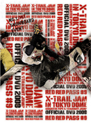 V.A.「X-Trail Jam in Tokyo Dome 2008  - Red Red Pass #9 -」