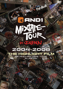V.A.「The Highlight film of AND1 MIXTAPE TOUR 04-08 in JAPAN」