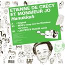 Etienne de Crecy et Monsieur Jo「Hanukkah」
