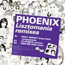 Phoenix「Lisztomania Remixes」