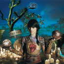 BAT FOR LASHES「Two Suns」