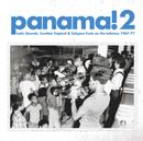 V.A.「パナマ! 2」