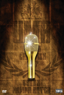 V.A.「アルティメット・エムシー・バトル・グランド・チャンピオン・シップ 2008 大阪なんばHatch」