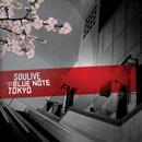 SOULIVE「Live at Blue Note Tokyo」