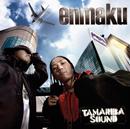 enmaku「TAMARIBA SOUND」