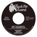 MOUNTAIN MOCHA KILIMANJARO「Just A Rambling Man c/w Tell Me A Bedtime Story」