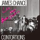 JAMES CHANCE & THE CONTORTIONS「Live Aux Bains Douches - Paris 1980」