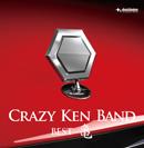 クレイジーケンバンド「クレイジーケンバンド・ベスト 亀 (初回限定DVD付き盤)」