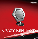 CRAZY KEN BAND「クレイジーケンバンド・ベスト 亀 (初回限定DVD付き盤)」