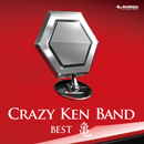 CRAZY KEN BAND「クレイジーケンバンド・ベスト 亀」