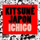 V.A.「Kitsune Japon 2010」