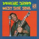 マジック・サム「West Side Soul」
