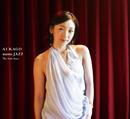 AI KAGO「加護亜依・ミーツ・ジャズ~ザ・ファースト・ドア~」