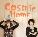 コズミック・ホーム「COSMiC HOME」