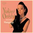 ONISHI YUKARI「やたら綺麗な満月」