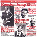 V.A.「Houston Jump Blues 1950's」