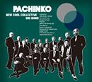 NEW COOL COLLECTIVE BIG BAND「Pachinko」