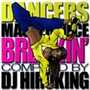 DANCERS MASTERPIECE: Breakin' Compiled by DJ HIROKING