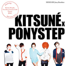V.A.「Kitsune Ponystep  mixed by Jerry Bouthier」