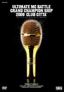 V.A.「ULTIMATE MC BATTLE GRAND CHAMPION SHIP 2009-THE JUDGEMENT DAY-」