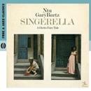 NTU with GARY BARTZ「Singerella: A Ghetto Fairy Tale」